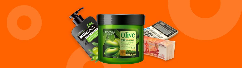 Бизнес на косметике Bioaqua: расчет с доставкой